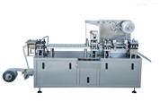 DPP-120H铝塑包装机