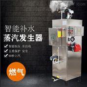 旭恩套煎藥配套專用蒸汽發生器鍋爐供應