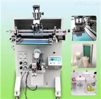 石家莊絲印機,曲面滾印機,絲網印刷機廠家