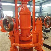 潜水式矿砂泵 高效率大排量