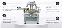 上海絲印機,上海市移印機,絲網印刷機廠家