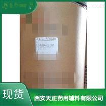 药用级苯扎氯铵作用消毒防腐剂 抑菌剂