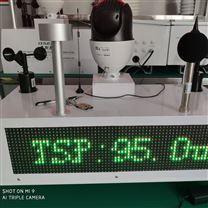 河南走航式環境監測揚塵設備帶雙色屏顯示