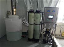 苏州水处理|纯化水|耗材更换|RO机