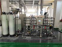 RO濾芯與耗材更換|南京礦泉水設備
