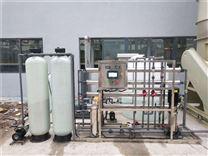 常熟河水過濾|醫療制造純水設備|反滲透