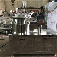 GHL-200型高效湿法混合制粒机