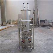 FL5沸腾一步制粒机