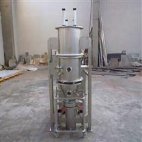 FL5沸騰一步制粒機