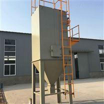 燃煤鍋爐脈沖布袋除塵器多功能一體化