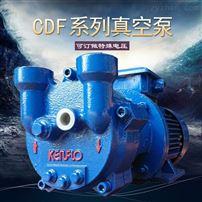 佛山水泵廠1寸真空泵 臥式抽氣泵