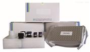 快速診斷的雞新城疫檢測試劑盒(創侖)