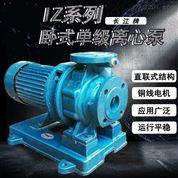 長江牌2寸離心泵直聯式單級泵