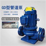 配YE3節能電機管道泵立式循環泵