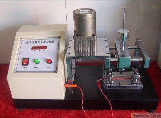 汽車電線耐磨試驗機 上海