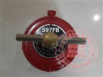 美國REGO力高減壓閥,597FB,紅色調壓器,煤氣減壓閥,液化氣調壓閥,一級減壓閥,高壓調壓器Z好