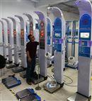 慢病筛查多功能一体化智能超声波体检机