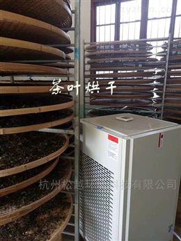 茶葉菊花木材烘干升溫耐高溫除濕機