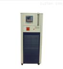 GDZT-50-200-40密閉式高低溫一體機