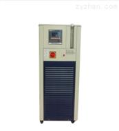 GDZT-50-200-40密闭式高低温一体机