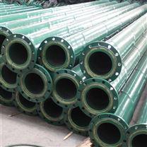 大口徑鋼襯聚氨酯耐磨管道