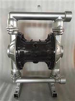 QBY/K型不銹鋼氣動隔膜泵