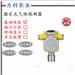 南通市壁挂式甲苯报警器3c认证