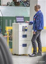 日立实验室立式光谱仪---技术文章