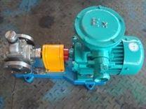 紅旗YCB20-0.6齒輪泵    發貨快   價格低