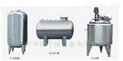 不銹鋼貯罐、配制罐構造