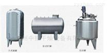 不锈钢贮罐、配制罐构造
