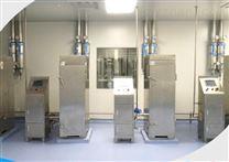 GQ142G型连续流管式离心机