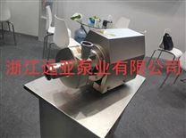 卫生级负压泵 冷凝水泵 蒸馏水泵 出料泵