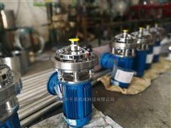 QHBQ醋酸增氧曝气机