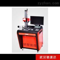 MOPA激光打標機-光纖