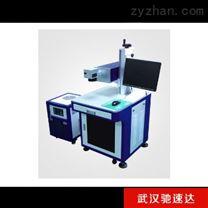 紫外激光打標機-定制
