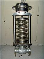 ZZYP-16P自力式压力调节阀