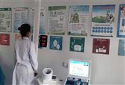 社区健康养老体检中心专用智能体检一体机