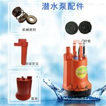 麥加道HOME配件塑料潛水泵葉輪