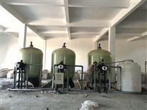 云南农村生活用水过滤设备,地下水净化设备