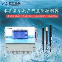 污水处理水质电导率在线监测传感器生产厂家
