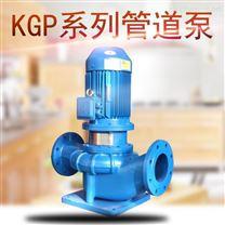4寸佛山水泵廠管道泵直聯式離心泵