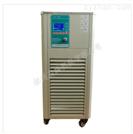 立式低溫恒溫攪拌反應浴-78℃