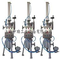SDQ-304-273-50上海申劢DF果汁汁自动刮刀过滤机