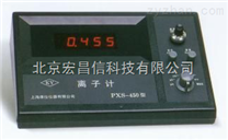 PXS-350型離子計
