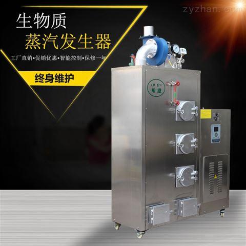 电子厂需要广东太空加湿蒸汽发生器