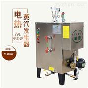 旭恩蒸汽發生器鍋爐節能高效鍋爐