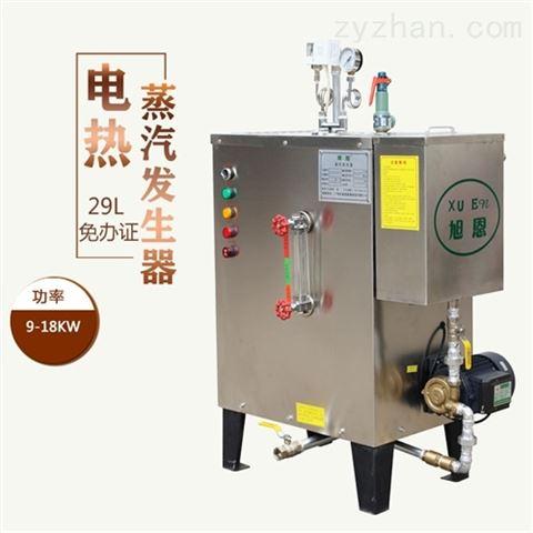 旭恩蒸汽发生器锅炉节能高效锅炉