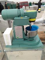 NJ-160B型水泥净浆搅拌机软链设备厂家