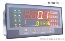巡檢儀-KH105D